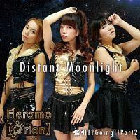 Distant Moonlight