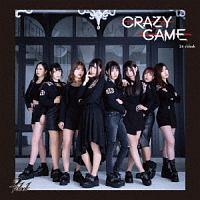 浜田マロン『Crazy Game』