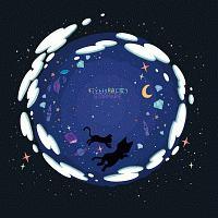 STARMARIE『キミとヒトリ 月夜に歌う』