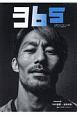 川崎フロンターレ365 エル・ゴラッソ総集編 2018