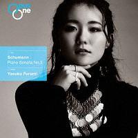 Opus One シューマン:ピアノ・ソナタ第3番