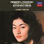 プロコフィエフ:ヴァイオリン協奏曲第1番・第2番 ストラヴィンスキー:ヴァイオリン協奏曲