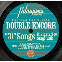 DOUBLE ENCORE(DVD付)[初回限定版]