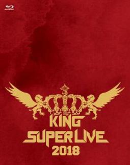 渡部秀『KING SUPER LIVE 2018』