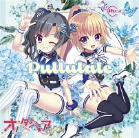 every(ハート)ing!『Re:ステージ! Pullulate』