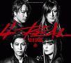 4REAL(DVD付)
