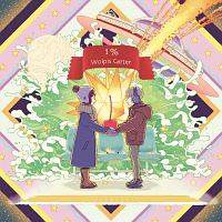 D-selections『1%』