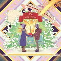 TECHNOBOYS PULCRAFT GREEN-FUND feat.高野寛『1%』