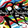 Days of Delight Compilation Album -躍動-