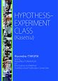 HYPOTHESIS-EXPERIMENT CLASS(Kasetsu) With Practical Materials