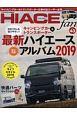 TOYOTA new HIACE fan (43)