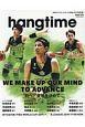 hangtime 日本のバスケットボールを追いかける新雑誌(10)