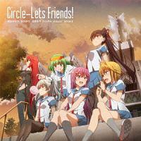 ストライク・ザ・ブラッド/姫柊雪菜(声優:種田梨沙)『TVアニメ『サークレット・プリンセス』ED主題歌 Circle-Lets Friends!』