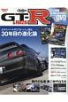 GT-R&RB26 SECOND GENERATIONS 2019 with DVD