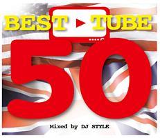 BEST TUBE 50