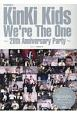KinKi Kids We're the one<ポケット版>