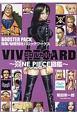 VIVRE CARD〜ONE PIECE図鑑〜 BOOSTER PACK 結集!秘密結社バロック・ワークス