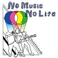 ジャクソン・シスターズ『NO MUSIC NO LIFE』