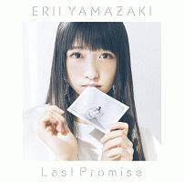 ストライク・ザ・ブラッド/姫柊雪菜(声優:種田梨沙)『Last Promise』