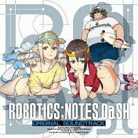 いのうえ feat.Man_boo『『ROBOTICS;NOTES DaSH』オリジナル・サウンドトラック』