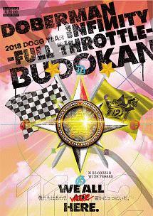 DOBERMAN INFINITY 2018 DOGG YEAR ~FULL THROTTLE~ in 日本武道館