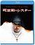 死霊館のシスター ブルーレイ&DVDセット[1000739335][Blu-ray/ブルーレイ] 製品画像