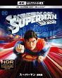 スーパーマン 劇場版 <4K ULTRA HD&ブルーレイセット>