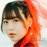 浜田マロン『Horizon』