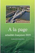 『時事フランス語 2019』加藤晴久