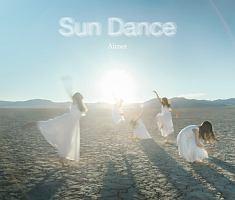 世武裕子『Sun Dance』