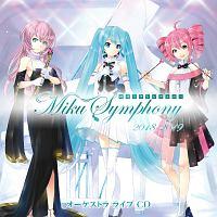 初音ミク『初音ミクシンフォニー Miku Symphony 2018-2019 オーケストラ ライブ CD』