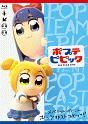ポプテピピック スペシャルイベント ~POP CAST EPIC!!~