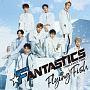 Flying Fish(DVD付)