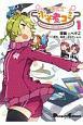 ファンタシースターオンライン2 ぷそ煮コミ (1)