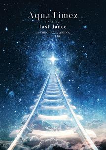 山田裕貴『Aqua Timez FINAL LIVE 「last dance」』