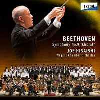 久石譲『ベートーヴェン:交響曲 第9番 「合唱」』