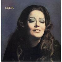 セリア(1970)