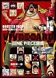 VIVRE CARD~ONE PIECE図鑑~ BOOSTER PACK 秘境・空島の強敵達!!