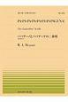 モーツァルト:パパゲーノとパパゲーナの二重唱