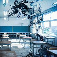 Masayoshi Minoshima『死にながら生きたい』