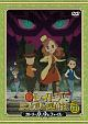 レイトン ミステリー探偵社 ~カトリーのナゾトキファイル~ Vol.11