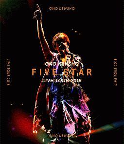 「KENSHO ONO Live Tour 2018 ~FIVE STAR~」LIVE
