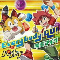 パズドラ/明石タイガ(声優:泊明日菜)『Everybody GO!』