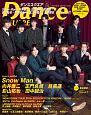 ダンススクエア ステージ&ライブアーティストマガジン(29)