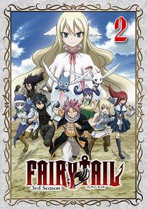 FAIRY TAIL -3rd Season-