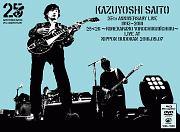 KAZUYOSHI SAITO 25th Anniversary Live1993〜2018 25<26〜これからもヨロチクビーチク〜Live at 日本武道館 2018.9.7