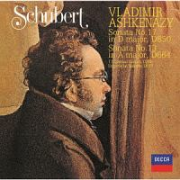 シューベルト:ピアノ・ソナタ第13番・第17番 17のドイツ舞曲から/ハンガリー風のメロディ