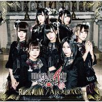 浜田マロン『ROCK ALIVE/ARCADIA CAT』