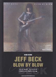 ジェフ・ベック「ブロウ・バイ・ブロウ」