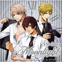 ときめきレストラン☆☆☆/3 Majesty、X.I.P『Moonlight&Sunlight プレミアムセット』
